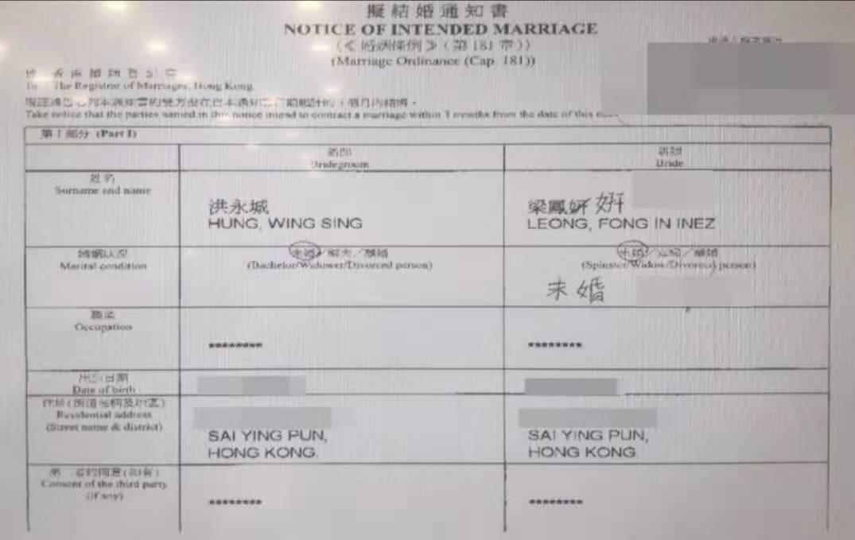 恭喜!入紙申請註冊結婚曝光,TVB小生洪永城已與女友婚前同居