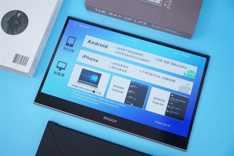 奢華4K OLED面板!INNOCN Q1U便攜顯示器評測:生產力副屏 更是遊戲機絕配