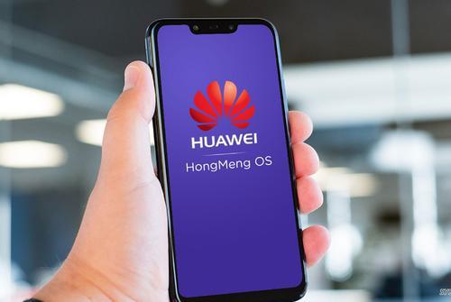 華為鴻蒙首批名單出爐,73個合作伙伴,卻只有1家手機廠商