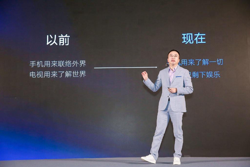 榮耀趙明:未來榮耀產品將媲美甚至超越蘋果iPhone