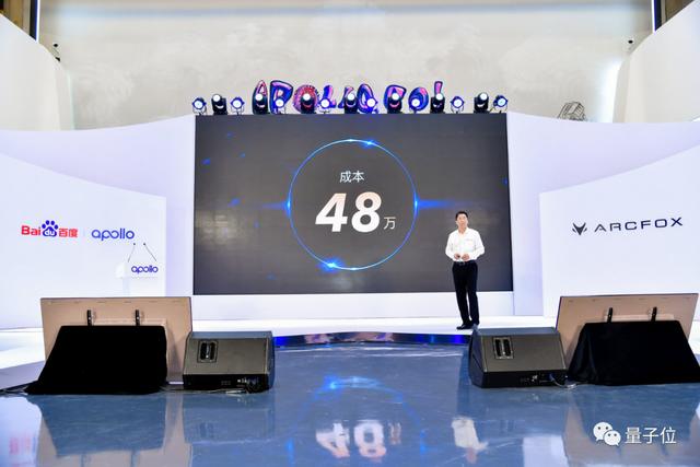 48萬!百度推出全球最便宜RoboTaxi,賺錢能力2倍於人類網約車
