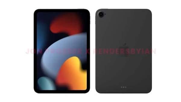 新iPad mini配置大幅升級;紅魔6 Pro氘鋒透明版開售