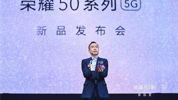 榮耀趙明:手機「內卷」現象需要被打破 吹盡狂沙始到金