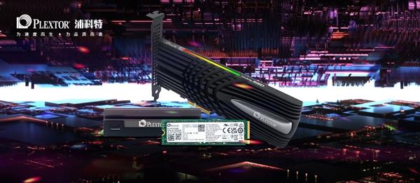 浦科特首款PCIe 4.0消費級硬碟M10P釋出:石墨烯散熱、速度7GB/s