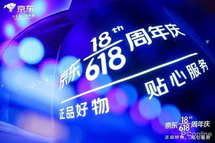 C2M反向定製再掀熱潮,京東618閱讀手機同比增長超550%