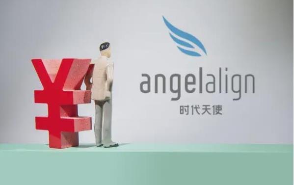 一家賣牙套的中國公司,誕生出70位千萬富豪,創始人身價100億