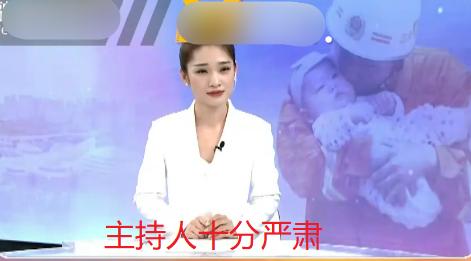 王寶強連線救災士兵全程笑嘻嘻遭吐槽,透露兒子日常習慣引人擔憂