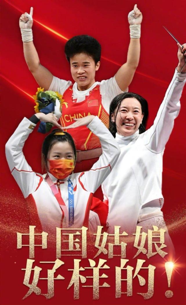奧運冠軍也追星!孫一文奪冠後悄悄關注龔俊,還追星胡歌變小迷妹
