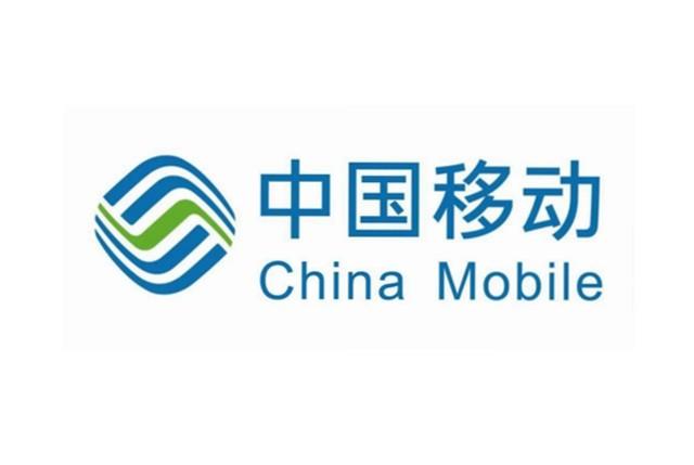 中國移動再展雄風,月淨增5G使用者數逼近3000萬