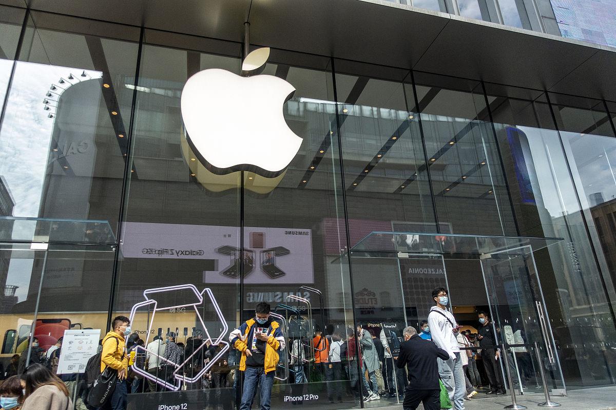 iPhone13系列迎來新外觀,劉海變小,蘋果A15效能值得期待