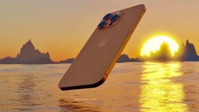 供應鏈確認iPhone 13 Pro將有落日金配色;華為P50系列手機或8月中旬首銷