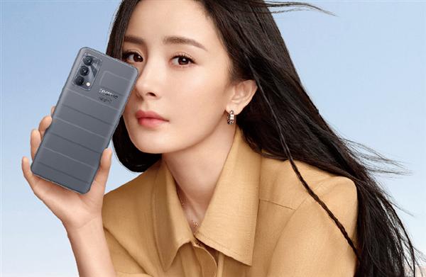 楊冪代言羅永浩捧場,realme首款驍龍870手機來了,比紅米K40香?
