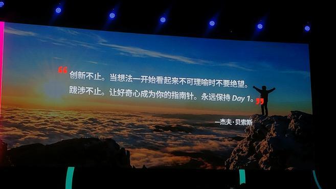 年收入540億美元,AWS帶來8字「中國戰略」