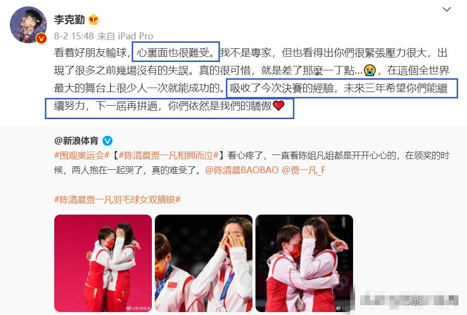 香港藝人集體為奧運發聲 網友:這麼一比,小S的確不冤