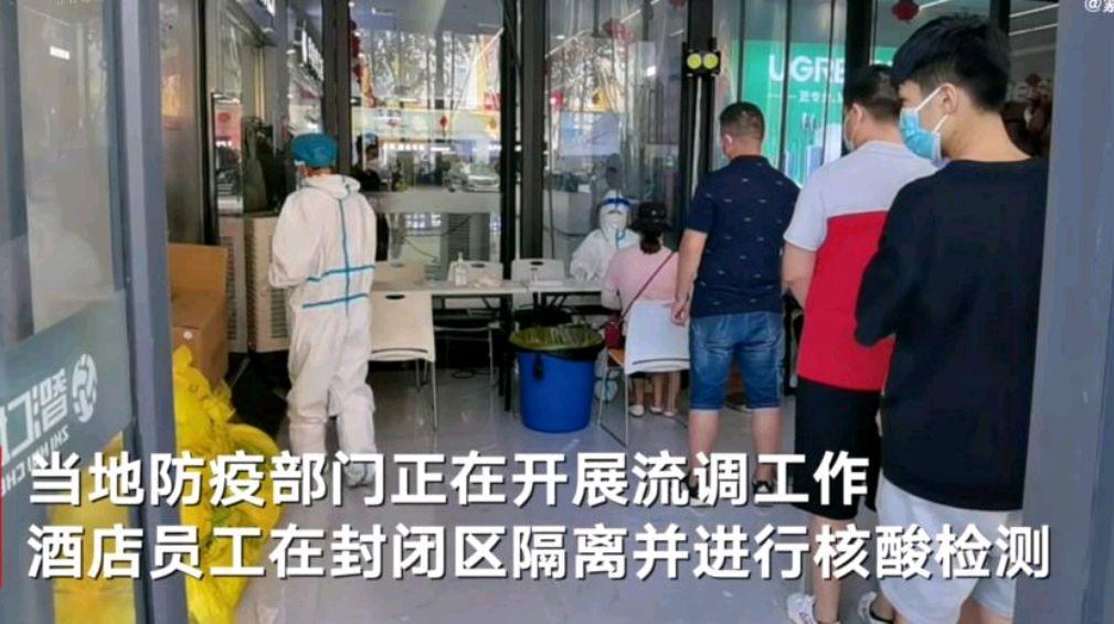 疫情從南京的防疫缺口洩露,輻射全國多個城市,這個教訓能記多久