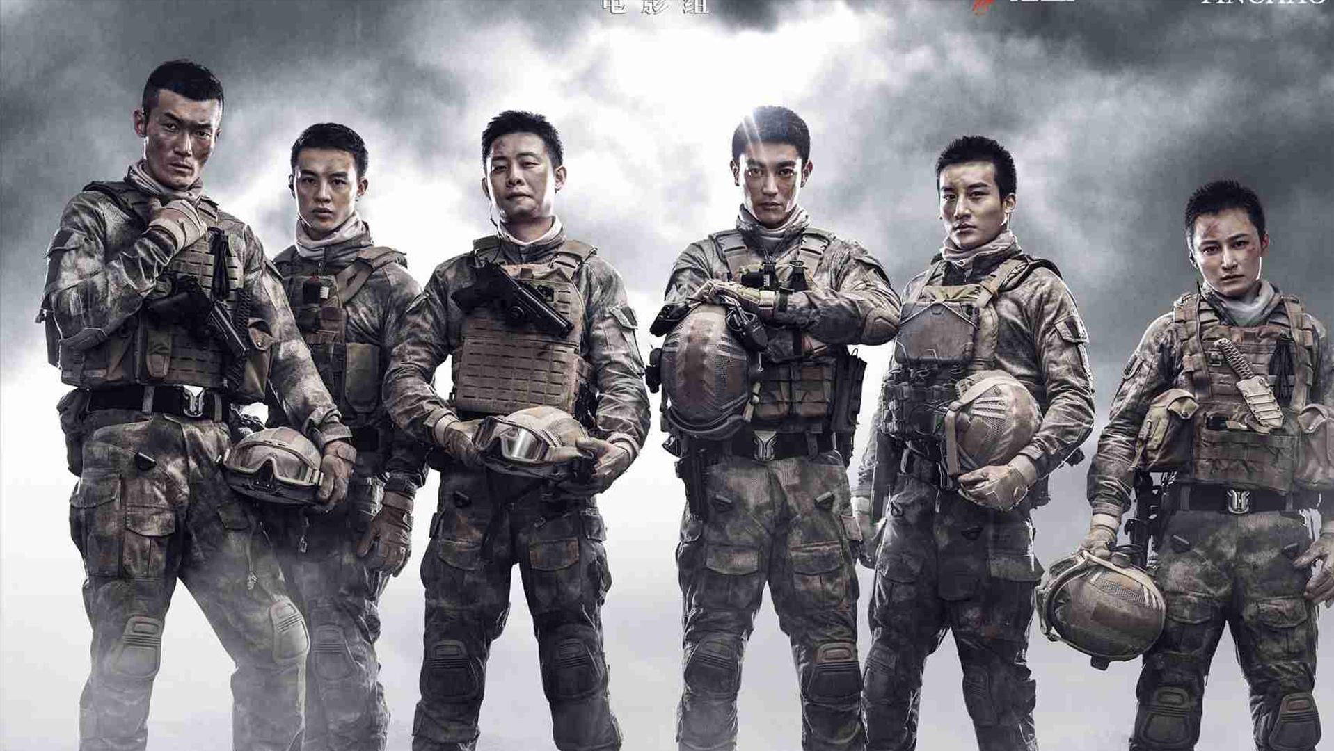 張譯黃景瑜再度迴歸,彭于晏王一博加盟,這部熱血戰爭片即將開拍