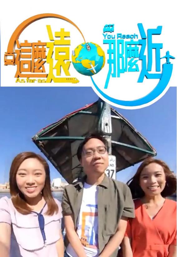 豆瓣榜單第一,TVB這片老司機都懂