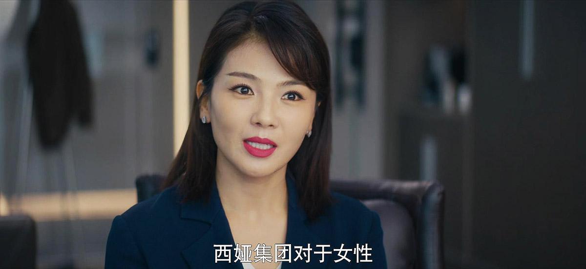 《我是真的愛你》蕭嫣的遭遇,不值得同情,腳上的泡是她自己走的
