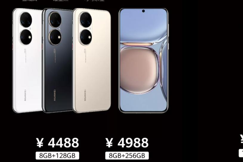華為新機9月上市,比iPhone13便宜兩千多,有高刷屏+5倍光學變焦