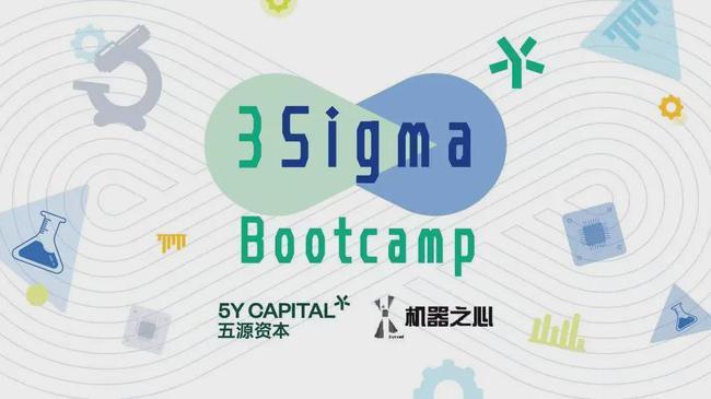 一群真誠聰明、有趣的科技青年生活5天4夜 3Sigma Bootcamp紀實