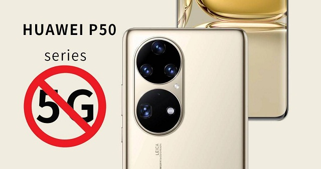 比華為P50更驚豔,華為Mate50Pro顏值確定,外觀設計太夢幻