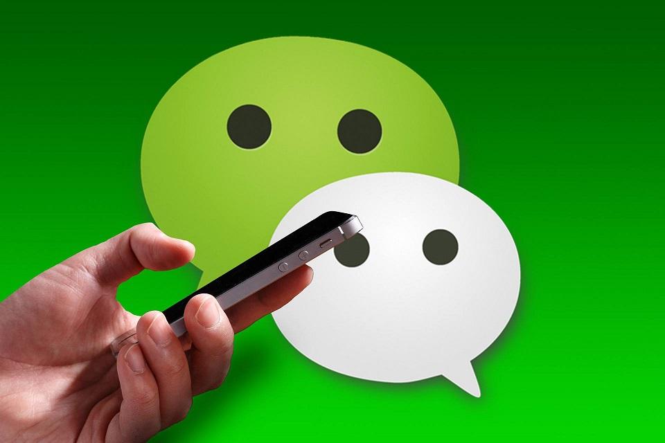 Callkit是什麼意思 怎麼看自己的微信是否有Callkit?