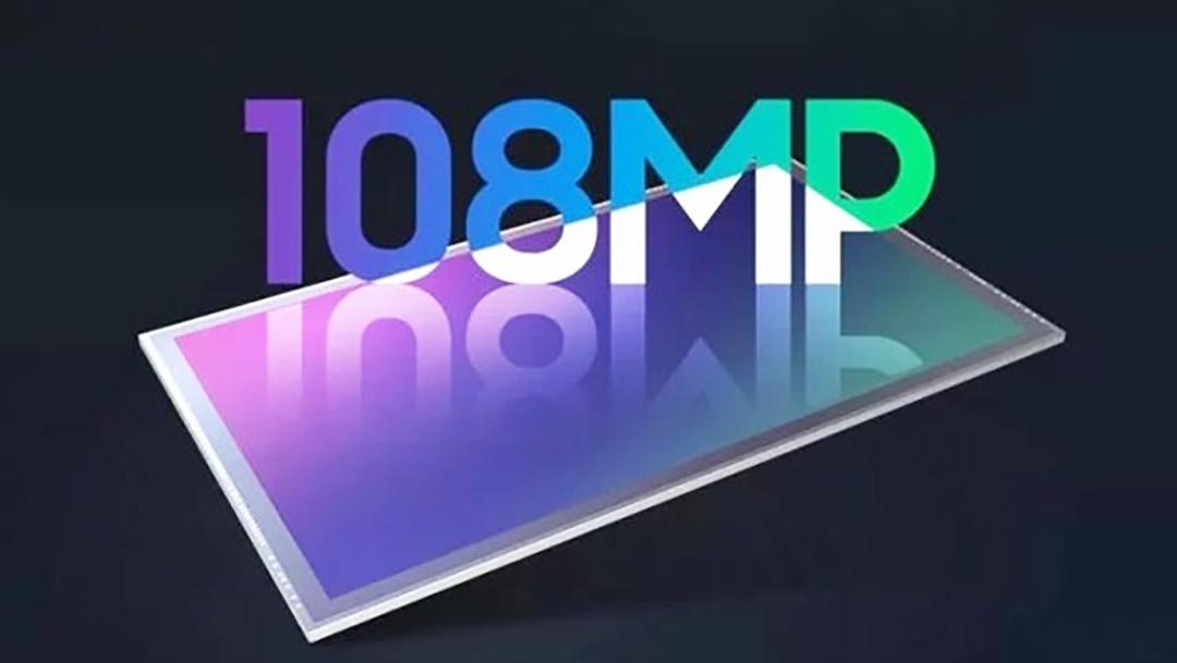 小米12核心參數曝光,或首發2億畫素拍照,1英寸超級大底加持!