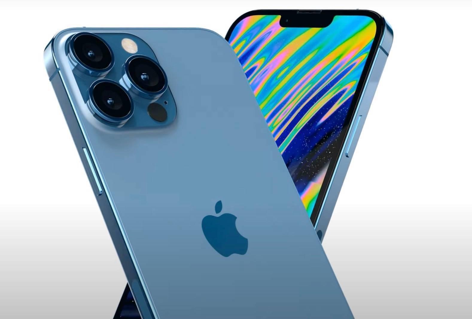 iPhone 13發售日期確定:釋出即上市,四款機型9月17日開賣