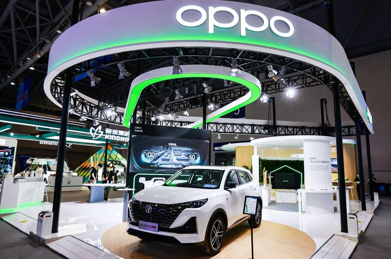 OPPO亮相重慶智博會,首次展出MagVOOC磁吸閃充、車機互聯等產品