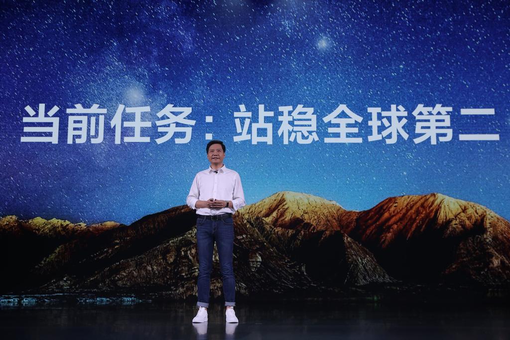 小米交出第二季度成績單:業績超預期,光手機就賣了5290萬臺