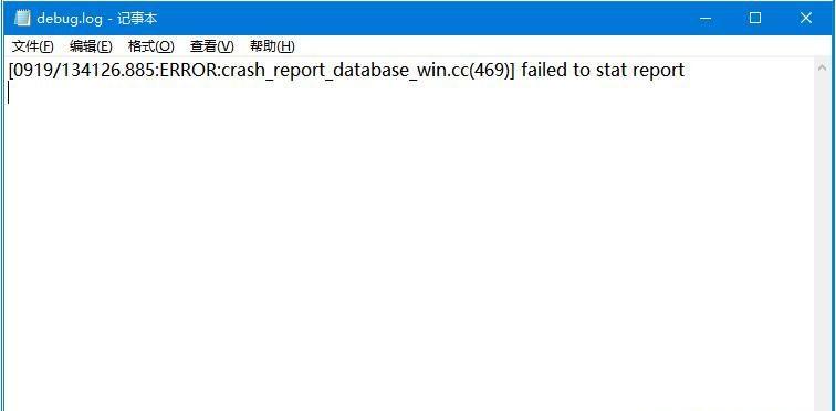 Win10桌面經常出現debug.log可以刪除嗎?