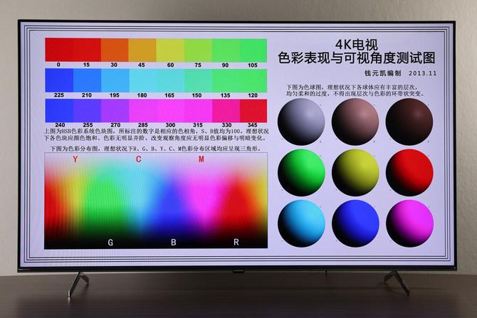 健康護眼告別頻閃 創維Q41 Pro無頻閃電視評測