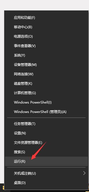 Win10桌面圖示自定義擺放怎麼鎖定?