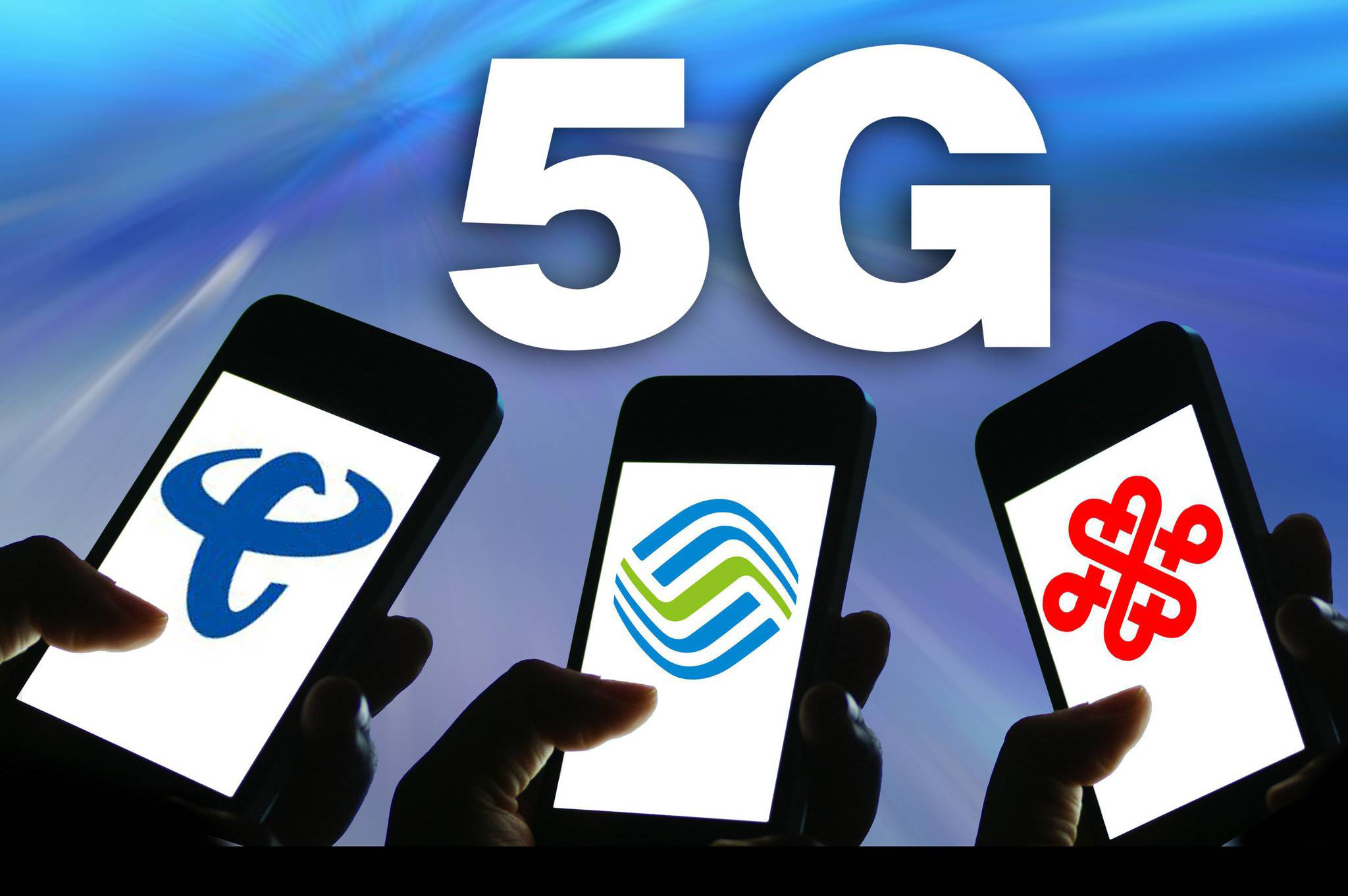 5G來了4G卻慢了?學會接入專用高速通道,4G也能提速十倍!