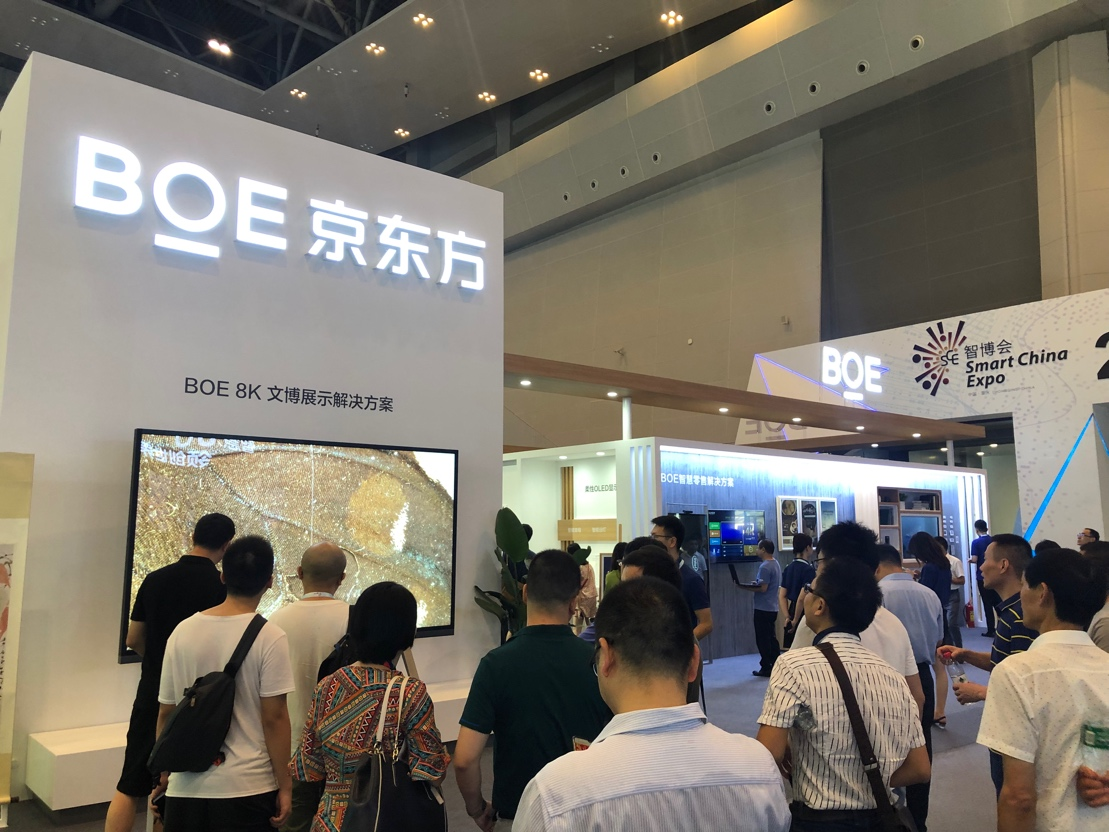 京東方超越LG Display,成全球最大顯示屏製造商,蘋果也將採用